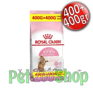 Royal Canin Akcija